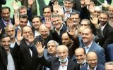 سهم آذربایجان از هئیت رئیسه یازدهم
