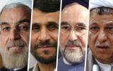 بررسی کارنامه اقتصادی چهار رئیسجمهور ایران