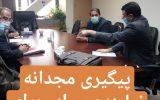خبرهای خوب از تهران/دستگاه ام ارای در یک قدمی